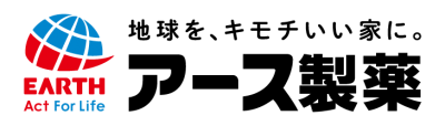 アース製薬株式会社